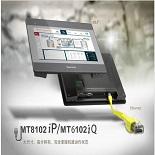 威纶触摸屏cMT3160X